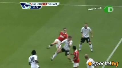 Берба с гол, Манчестър Юнайтед - Фулъм 2:0