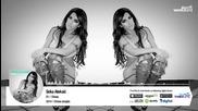 Premiera !!! Seka Aleksic 2014 - Chivas (official Audio) - Prevod