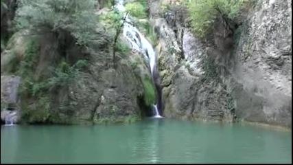 Красотите на България - Хотнишки водопад