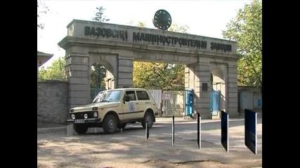 Работниците във ВМЗ-Сопот, ще стачкуват, ако не си получат заплатите