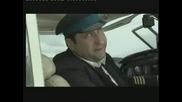 шоуто На Канала - Триперан