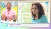 Актрисата Гергана Стоянова сподели защо времето никога не й стига