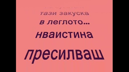 End what...? епизод 4