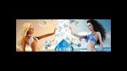 Галена & Андреа - Страст на кристали