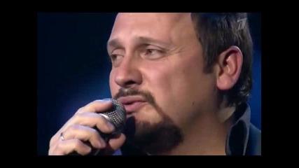 Стас Михайлов - Почти устал(бг)