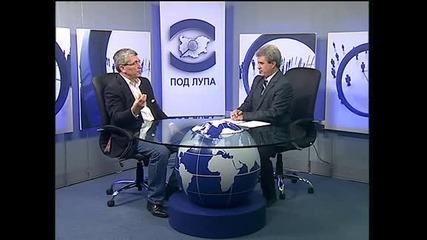 Илиян Василев: Енергетиката е пред своя катарзис