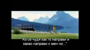 Индийска Любов - Koi Mil Gaya Хинди