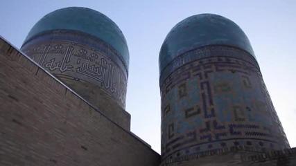 Обиколка на Самарканд Узбекистан