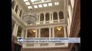 Първото заседание на новото Народно събрание ще бъде в понеделник