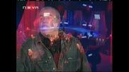 Царете на Комедията - Александър Дойнов