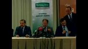 Турция обяви случай на новия грип