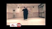 The Center -  Как се танцува Stepping?