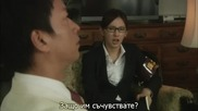 [бг субс] Nazotoki wa Dinner no Ato de - епизод 10 последен - 2/3