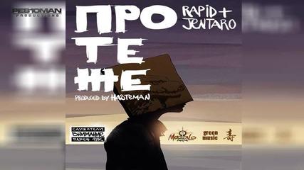Rapid & Jentaro - Протеже
