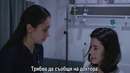 Дар Сезон 2, Епизод 4 - Бг