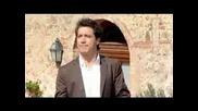 Bruno Ferrara - Amore Mio (превод)