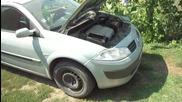 Renault Megane 2 прекъсвач