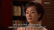 Бг субс! Royal Family / Кралско семейство (2011) Епизод 6 Част 2/3