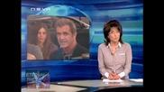 ! Разводът на Мел Гипсън, 02 юли 2010, Календар Нова Тв