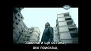 Mixalis Xatzigiannis - De Fevgw