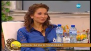 Продължението на разговора със златното момиче на художествената ни гимнастика Симона Пейчева част 2