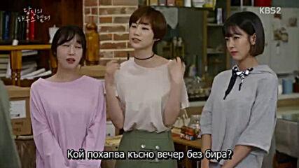 Your house helper (2018) / Твоят домашен помощник - Еп29 - Еп30