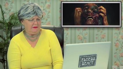Вижте как възрастните хора реагират на музиката на Slipknot!