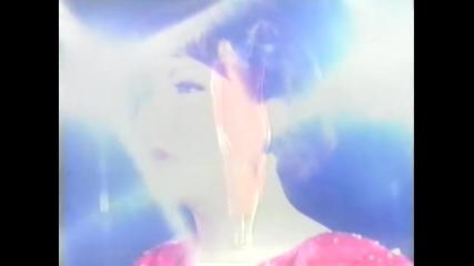 Vesna Zmijanac - Kad bih znala kako si - (Official Video 1995)