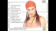 Валентина - Хей войниче 1999