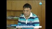 Уволниха шеф от мините в Бобов дол след разследване на Нова - Новините на Нова
