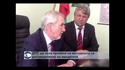 ДПС смята, че трябва да се промени методиката на разпределението на мандатите