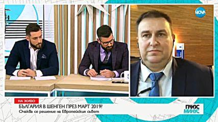 Емил Радев: България става заложник на вътрешнополитически игри в държави членки