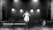 Dragana Mirkovic - Jedini - (Official Video) HD