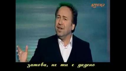 Marinko Rokvic - Ti Za Ljubav Nisi Rodjena[превод)