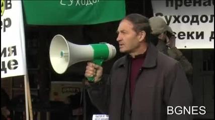 Борисов премиер = България сметище протест в Суходол)