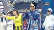 Koyote - Hug Me @ Music Bank [13.12.13]