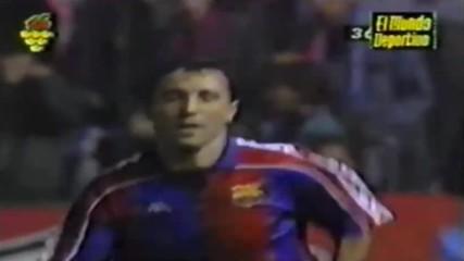 Христо Стоичков - Барселона , голове - част 2