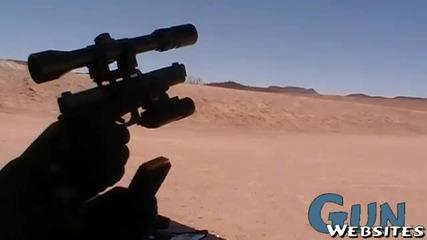 Пистолет за нинджи!!!