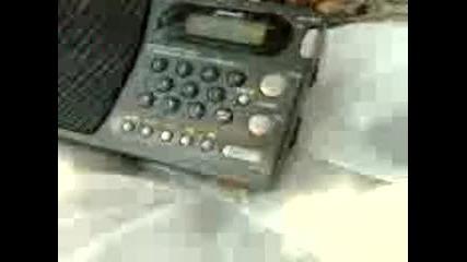 9750 khz радио къси вълни