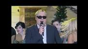 Dejan Matic - Sledeca - Novogodisnja zurka - (tvdmsat 2014) - Prevod