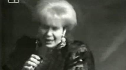 Петя Буюклиева - Обич, 1994 г.