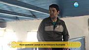 Уроци от истинската България: Мюсюлмани помагат при ремонта на църквата