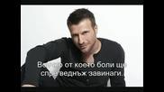Giannis Ploutarxos - An tha ertheis esi - превод