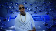 Flo Rida - My House (Оfficial video)