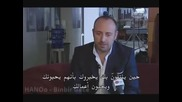 interview with Halit Ergenc on Shasha Channel (part 1)
