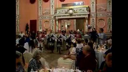 My old friends wedding
