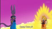 [ Bg Sub ] Dragon Ball Super - 005 Високо Качество