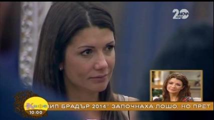 """""""На кафе"""" с Кали преди елиминациите в Big Brother All Stars - част 1 (08.11.2014)"""