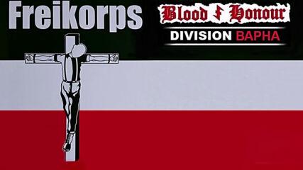 Freikorps – Skinheads