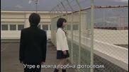 Бг субс! Kasuka na Kanojo / Моята невидима приятелка (2013) Епизод 3 Част 3/4